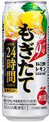【あす楽対象商品!!】アサヒビールもぎたて新鮮レモン500ml缶1ケース24本