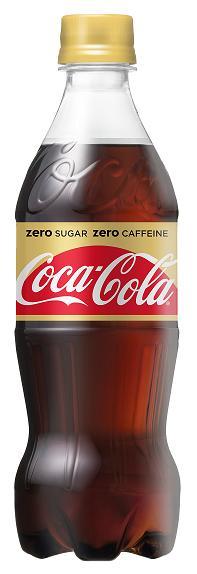 【送料無料!】コカ・コーラ ゼロ カフェイン 500mlPET 1ケース 24本×2ケース