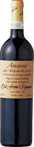偉大なるダル・フォルノ ロマーノが造りだす、最高峰のアマローネ。その味わいは、一度口にした...
