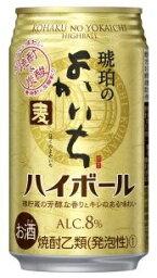 宝酒造 タカラ 琥珀のよかいちハイボール 樽熟成 麦焼酎 350ml 1ケース24本