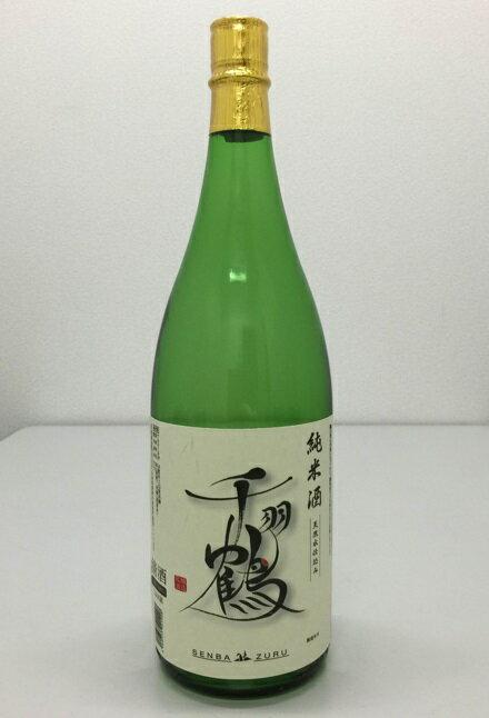 【純米酒最安値を目指します・播州の地酒】名城酒造 純米酒 千羽鶴 1.8L瓶 清酒