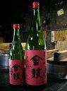 【大倉本家・奈良地酒】 金鼓 純米吟醸 720ml瓶 1本