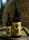 【大倉本家・奈良地酒】 金鼓 山廃仕込 純米酒 1800ml瓶 1本