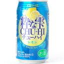 【あす楽対象商品!!】宝酒造株式会社 粋な雫チューハイ レモ...