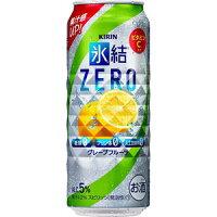 【あす楽対象商品!!】キリンビール株式会社氷結ZERO(氷結ゼロ)グレープフルーツ500ml1ケース24本