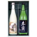 奈良県の地酒・日本酒