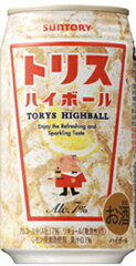サントリーホールディングス株式会社 トリスハイボール  350ml 1ケース24本