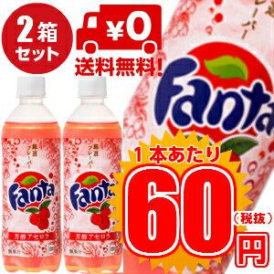 【2ケースセット送料無料】Coca-Cola コカ・コーラ ファンタ厳選フレーバー 芳醇アセロラ P...