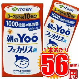 伊藤園 朝のYOO フェカリス菌1000 加糖 紙パック 125ml×24本