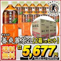 【特保】蕃爽麗茶2L×6本入