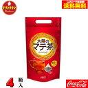 【全品ポイント2倍】【コカ・コーラ直送品】Coca Cola 太陽のマテ茶 2.3gティーバッグ (10パック*6袋入*4箱)