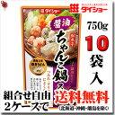 ダイショー 鮮魚亭 醤油ちゃんこ鍋スープ 750g×10袋 【梱包C】...