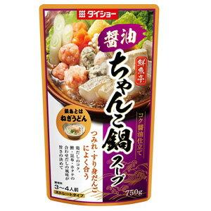 ダイショー 鮮魚亭 醤油ちゃんこ鍋スープ 750g×10袋 【梱包C】