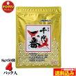 【送料無料】和風だし千代の一番8.8g×50袋×4パック(合計200袋)