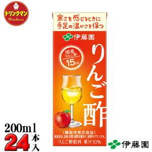 伊藤園 りんご酢 200ml×24本(29%OFF〕(機能性表示食品)【梱包F】