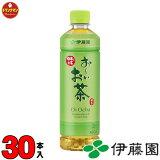 伊藤園 お〜いお茶 緑茶PET 500ml×24本 〔35%OFF〕(自動販売機対応)【梱包A】