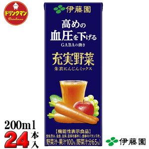 水・ソフトドリンク, 野菜・果実飲料  200ml24F