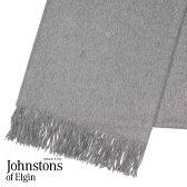 JOHNSTONS ジョンストンズ カシミア ストール 無地 ミッドグレー 190×70cm MIDGREY WA000056 HA0501