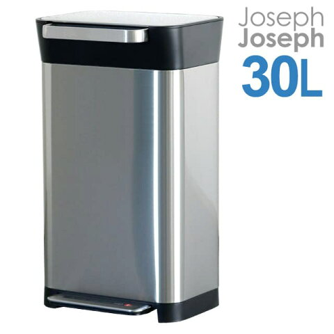 Joseph Joseph ジョセフジョセフ クラッシュボックス 30L(最大90L) シルバー Titan Trash Compactor 30030 圧縮ゴミ箱【送料無料】