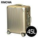 リモワ RIMOWA トパーズ 45L チタニウム TOPAS マルチホイール スーツケース 923.56.03.4【送料無料】※北海道・沖縄・離島を除く