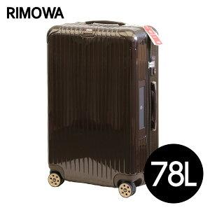 リモワ サルサデラックス マルチホイール 78L