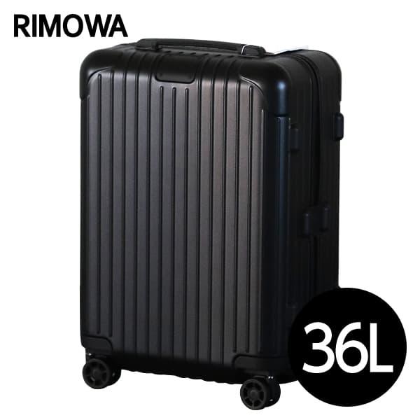 リモワ RIMOWA エッセンシャル キャビン 36L マットブラック ESSENTIAL Cabin スーツケース 832.53.63.4※北海道・沖縄・離島を除く