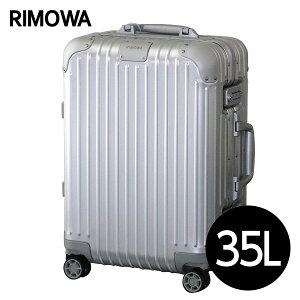 リモワ RIMOWA オリジナル キャビン 35L シルバー ORIGINAL Cabin スーツケース 925.53.00.4 【送料無料】※北海道・沖縄・離島を除く