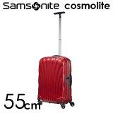 サムソナイト コスモライト3.0 スピナー 55cm レッド Samsonite Cosmolite 3.0 Spinner V22-00-302 36L【送料無料】※北海道・沖縄・離島を除く