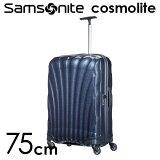 サムソナイトコスモライト3.0 スピナー 75cm ミッドナイトブルー Samsonite Cosmolite 3.0 Spinner V22-31-304 94L【送料無料】※北海道・沖縄・離島を除く