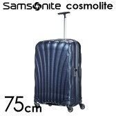 【50円OFFクーポン配布中★1月27日9:59まで】サムソナイト コスモライト3.0 スピナー 75cmミッドナイトブルー Samsonite Cosmolite 3.0 Spinner V22-31-304 94L