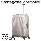 【50円OFFクーポン配布中★1月27日9:59まで】サムソナイト コスモライト3.0 スピナー 75cmパール Samsonite Cosmolite 3.0 Spinner V22-15-304 94L