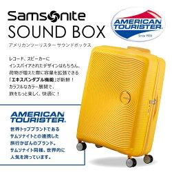 サムソナイトアメリカンツーリスターサウンドボックス77cmSamsoniteAmericanTouristerSoundBoxSpinner97L〜110LEXP