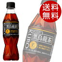 サントリー 黒烏龍茶(KURO)(350ml×48本入)[ 黒ウーロン茶 トクホ 特定保健用食品 特保 ]【送料無料】