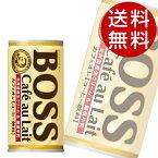 サントリー ボス カフェオレ(185g×90缶入)【BOSS コーヒー 缶コーヒー】【送料無料】※北海道・沖縄・離島を除く