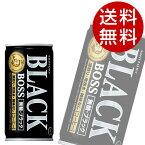 サントリー ボス 無糖ブラック(185g×90本入)【BOSS コーヒー 缶コーヒー】【送料無料】※北海道・沖縄・離島を除く