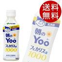 朝のYooフェカリス菌1000
