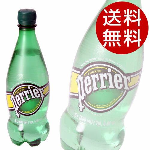 ペリエ(Perrier)500ml48本 ナチュラルペットボトル炭酸水プレーン