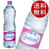 コントレックス (1.5L×12本入) [ CONTREX 1500ml ] 【送料無料】