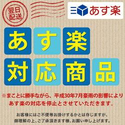 クリスタルガイザー(500ml×48本入)送料無料通常梱包出荷水ミネラルウォーターソフトドリンク飲料