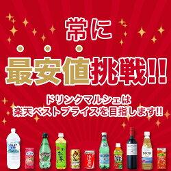 幸香園緑茶(500ml×48本入)