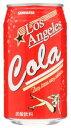 【6月18日出荷開始】サンガリア ロサンゼルスコーラ缶 350g×24本<※72本まで1配送可>