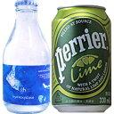 ハイドロキシターゼ&ペリエライム缶セットが1円 送料で買えるかも!