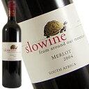 スローワイン メルロ