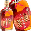 紀州乃三年以上熟成 古酒原酒梅酒