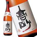 富士高砂酒造 純米 1.8L