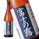 富士高砂酒造 富士の露1.8L