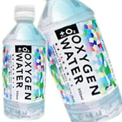 【1月14日出荷開始】OXYGEN WATER 酸素水 350ml×24本[賞味期限:1年以上]48本まで1配送でお...