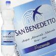【3月31日出荷開始】 サンベネデット スパークリング 炭酸水 1500ml×12本[税別]