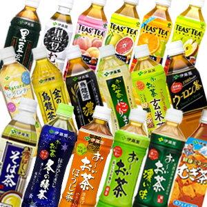 お~いお茶/おーお茶/緑茶/お茶/濃い味/ほうじ茶/玄米茶/むぎ茶/香ばしいそば茶/ジャスミンティ...