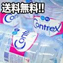 コントレックス[水・ミネラルウォーター]/CONTREX 1500ml×12本入 [賞味期限:4ヶ月 ...